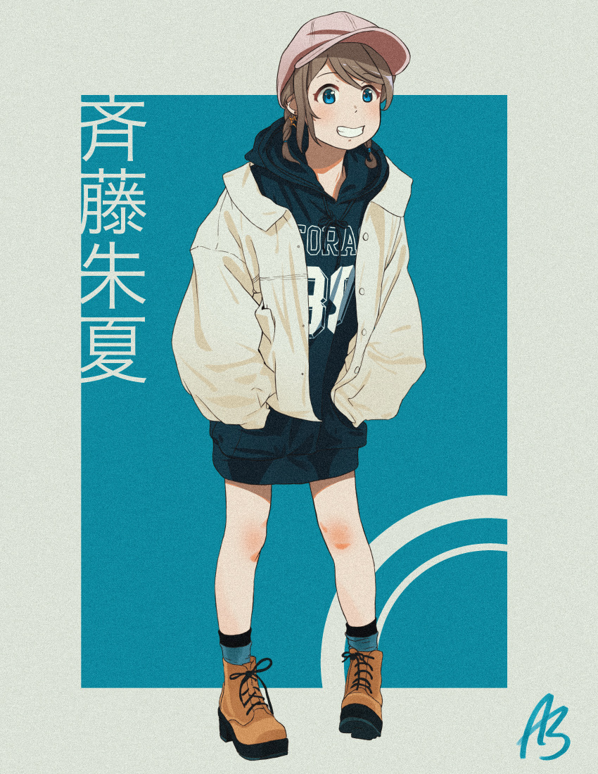 1girl absurdres acrylicstroke0205 bangs baseball_cap blue_eyes brown_hair commentary commentary_request eyebrows_visible_through_hair full_body hat highres huge_filesize idol jacket love_live! love_live!_sunshine!! oversized_clothes oversized_shirt saitou_shuka shirt shoes short_hair simple_background smile solo standing teeth watanabe_you