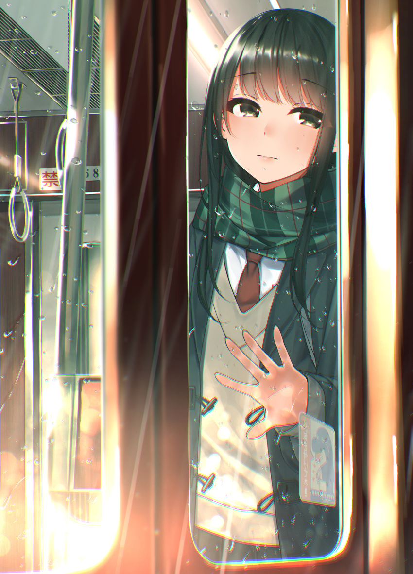 1girl absurdres black_eyes black_hair black_jacket chromatic_aberration closed_mouth duffel_coat green_scarf grey_sweater highres jacket long_hair long_sleeves looking_at_viewer necktie open_clothes open_jacket original plaid plaid_scarf red_neckwear rerrere scarf school_uniform shirt solo sweater train_interior undershirt water_drop white_shirt wing_collar