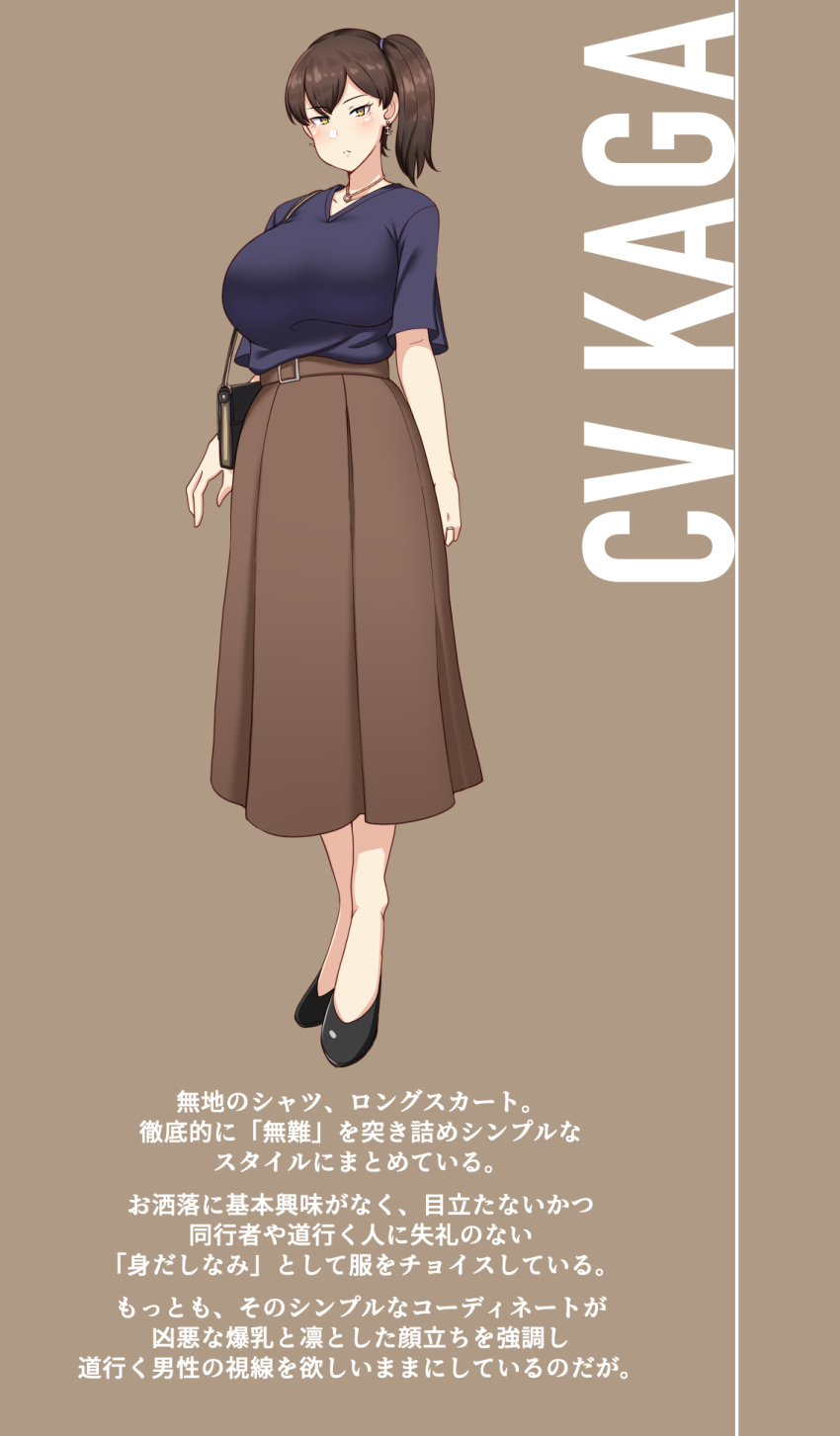1girl alternate_costume anchor_earrings bag belt black_footwear blouse blue_blouse blush breasts brown_background brown_belt brown_eyes brown_hair brown_skirt character_name closed_mouth commentary_request earrings eyebrows_visible_through_hair full_body highres huge_breasts jewelry kaga_(kantai_collection) kantai_collection long_hair long_skirt mature ryuun_(stiil) shoes short_sleeves side_ponytail simple_background skirt solo translation_request
