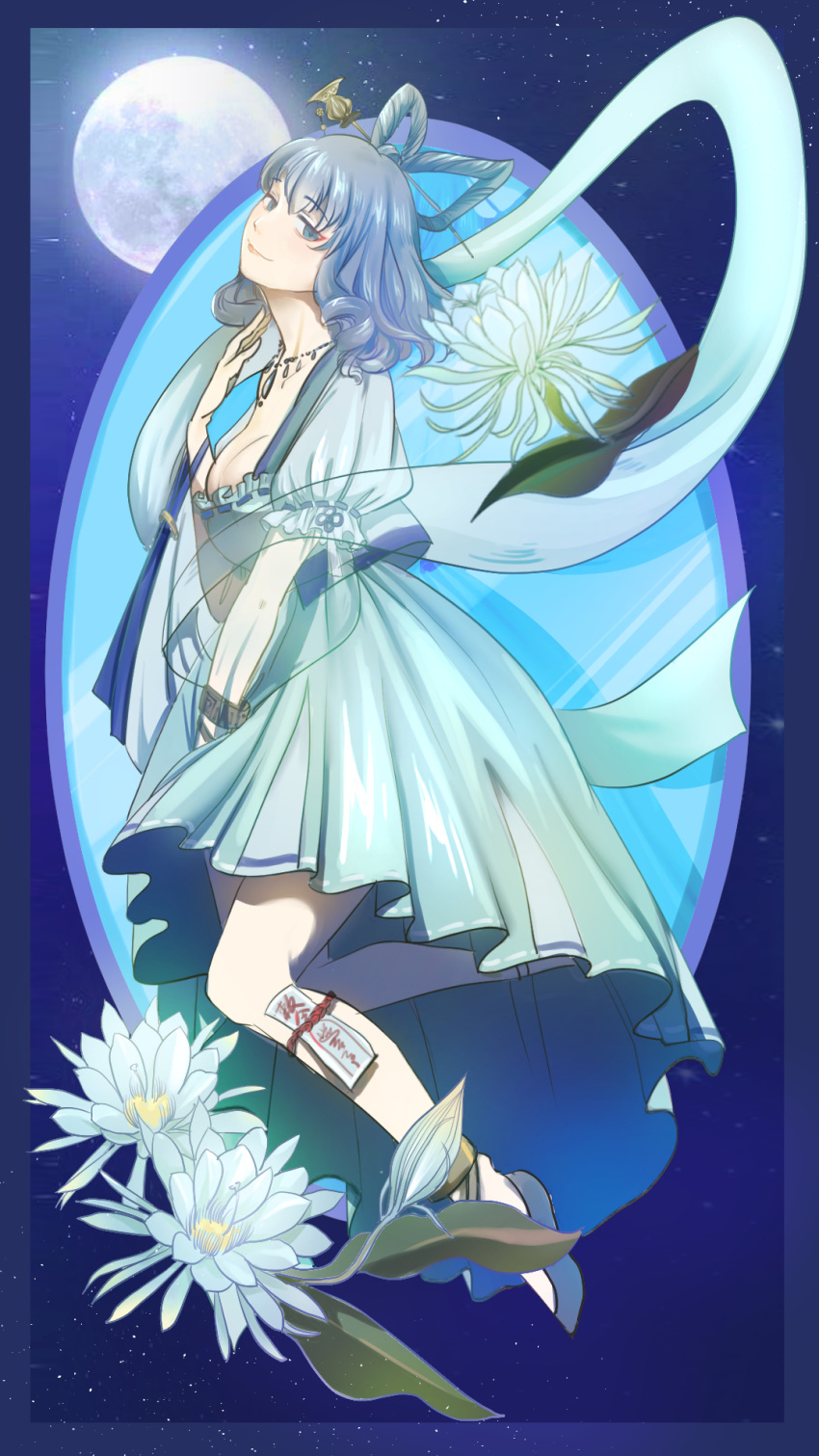 1girl aqua_dress bangs blue_border blue_eyes blue_footwear blue_hair blush border breasts chinese_commentary commentary_request dress eyebrows_visible_through_hair flower full_moon hair_ornament hair_rings hair_stick hand_up highres huliqiu jewelry kaku_seiga looking_at_viewer medium_breasts moon necklace night night_sky ofuda puffy_short_sleeves puffy_sleeves shawl shoes short_hair short_sleeves sky smile solo star_(sky) starry_sky touhou white_flower