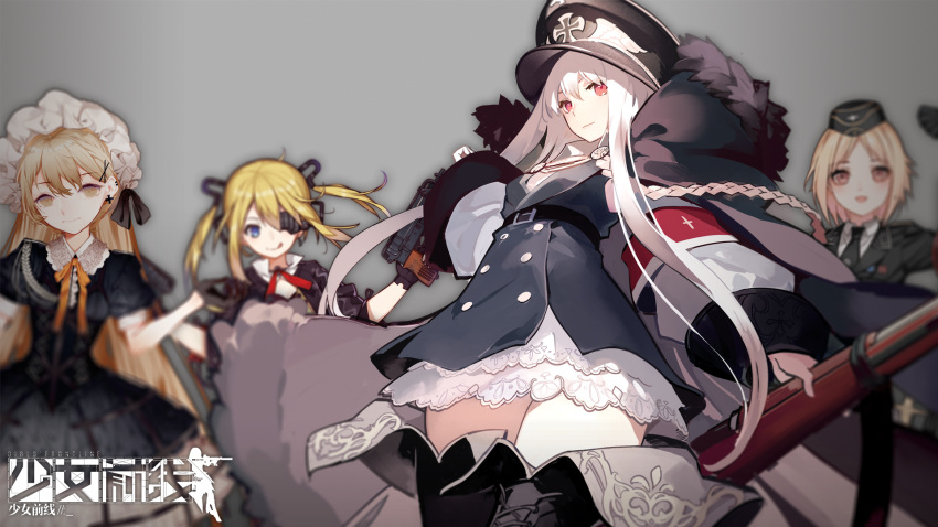 aiguillette armband aya_(547972106) black_coat black_footwear black_gloves black_headwear blonde_hair blue_eyes boots coat copyright_name cross cross_earrings dress earrings eyepatch finger_on_trigger fur-trimmed_coat fur_trim garrison_cap girls_frontline gloves gun haijin handgun hat highres holding holding_gun holding_weapon iron_cross jacket_on_shoulders jewelry kar98k_(girls_frontline) light_brown_eyes logo long_hair maid_headdress military military_hat military_uniform mp40_(girls_frontline) multiple_girls official_art open_mouth orange_ribbon peaked_cap pistol ppk_(girls_frontline) red_eyes ribbon rifle sa_(h28085) samail skorpion_(girls_frontline) smile submachine_gun thigh-highs thigh_boots uniform walther walther_ppk weapon white_hair yellow_eyes
