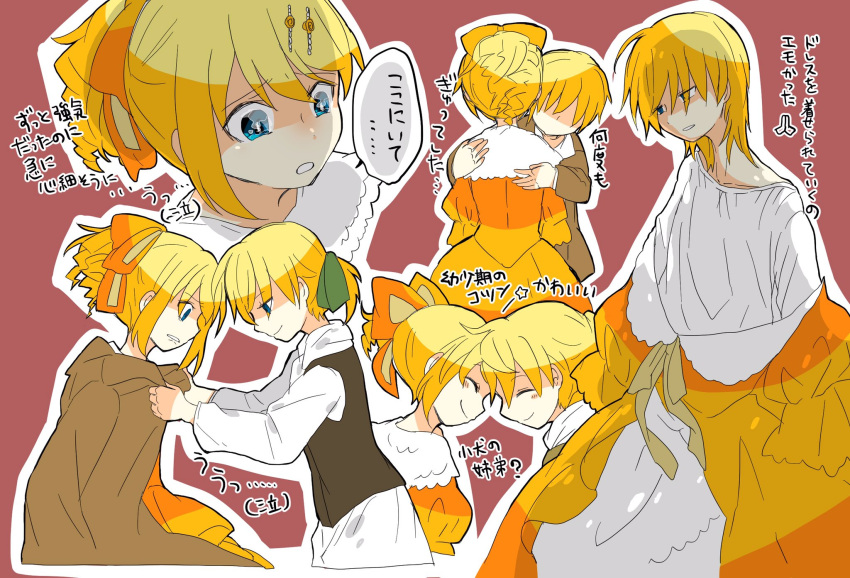 1boy 7:24 ^_^ aku_no_musume_(vocaloid) allen_avadonia blonde_hair blue_eyes bow closed_eyes collarbone cosplay costume_switch dress empty_eyes forehead-to-forehead green_ribbon hair_bow hair_down hair_ornament hair_ribbon hairclip highres hug kagamine_len kagamine_rin loose_clothes ribbon riliane_lucifen_d'autriche shaded_face short_hair sketch sleeveless sleeveless_jacket smile tearing_up translation_request undressing vocaloid yellow_dress