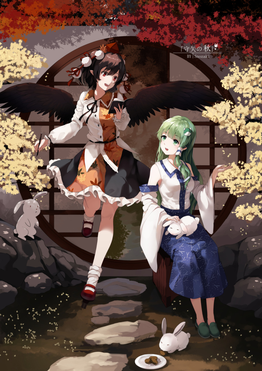 2girls :d animal animal_on_lap artist_name bangs bare_shoulders black_hair black_neckwear black_ribbon black_skirt black_wings blue_skirt book breasts commentary_request detached_sleeves eyebrows_visible_through_hair feathered_wings frog_hair_ornament full_body green_eyes green_footwear green_hair hair_ornament hair_tubes hand_up hat highres holding holding_book kochiya_sanae leaf-pattern_stripe leaf_print long_hair long_sleeves looking_at_another mary_janes medium_breasts miniskirt multiple_girls neck_ribbon open_mouth petticoat plate pointy_ears pom_pom_(clothes) puffy_sleeves rabbit red_eyes red_footwear ribbon rock shameimaru_aya shirt shoes short_hair sidelocks sitting skirt smile snake_hair_ornament snozaki socks standing tassel tokin_hat touhou translated white_legwear white_shirt wings