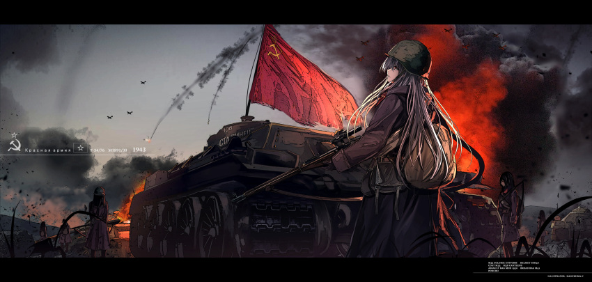 6+girls aircraft airplane army artist_name backpack bag bangs battlefield black_hair bolt_action coat commentary communist_flag fire flag from_side graphite_(medium) grey_hair ground_vehicle gun haguruma_(hagurumali) hair_between_eyes hammer_and_sickle hammer_and_sickle_print helmet highres holding holding_gun holding_weapon long_hair long_sleeves looking_away military military_uniform military_vehicle mosin-nagant motor_vehicle multiple_girls original parted_lips red_army red_eyes red_flag rifle russian_commentary russian_text scope sky sniper_rifle soldier solo_focus soviet soviet_flag soviet_union standing star t-34 tank traditional_media uniform vehicle war weapon weapon_on_back