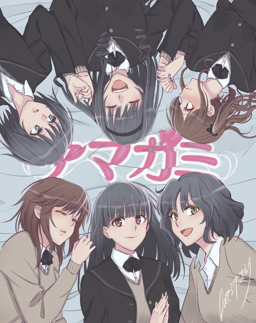 6+girls absurdres amagami ayatsuji_tsukasa black_hair blazer blue_eyes blush brown_eyes brown_hair character_request closed_eyes copyright_name danieri drill_hair highres holding_hands jacket long_hair looking_at_viewer messy_hair morishima_haruka multiple_girls nakata_sae nanasaki_ai sakurai_rihoko school_uniform short_hair side_ponytail smile tanamachi_kaoru