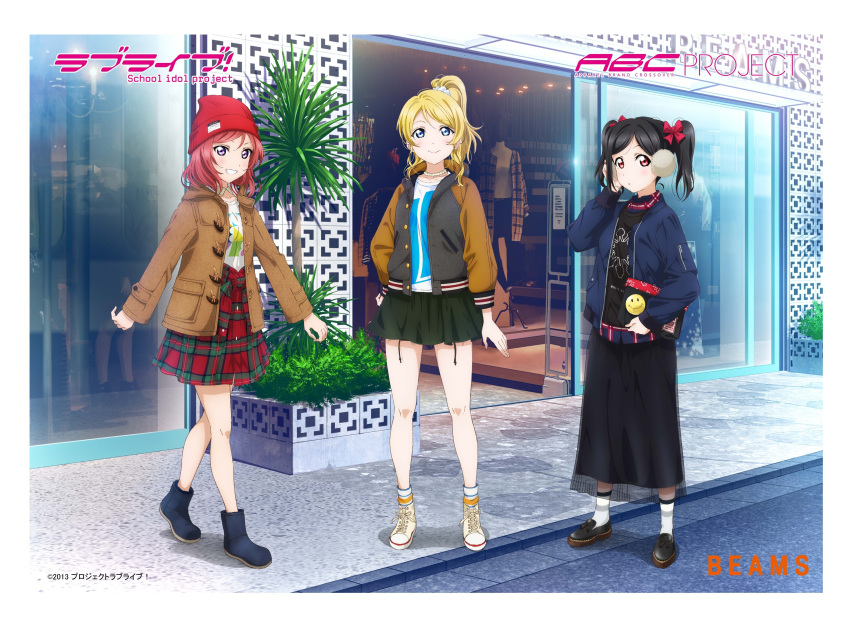 3girls absurdres ankle_boots ayase_eli bangs bare_legs beanie bibi_(love_live!) black_footwear black_hair black_shirt black_skirt blonde_hair blue_eyes blue_footwear blue_jacket boots bow brown_coat choker closed_mouth coat converse copyright_name cross-laced_footwear earmuffs grin hair_bow hand_on_earmuffs hand_on_hip hat highres jacket letterman_jacket loafers long_hair long_skirt looking_at_viewer love_live! love_live!_school_idol_project medium_hair miniskirt multiple_girls murota_yuuhei nishikino_maki official_art outdoors parted_lips plaid plaid_skirt plant ponytail red_bow red_eyes red_headwear red_skirt redhead road scrunchie shirt shoes shop skirt smile socks standing street t-shirt tree twintails violet_eyes white_footwear white_legwear white_scrunchie white_shirt window winter_clothes yazawa_nico