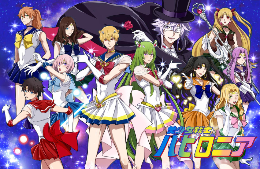 1other 4boys 6+girls abs androgynous bishoujo_senshi_sailor_moon black_hair black_ribbon blonde_hair blue_eyes blue_sailor_collar blue_skirt blush braid breasts brown_hair cape choker closed_mouth commentary cosplay covered_navel crossdressing elbow_gloves enkidu_(fate/strange_fake) ereshkigal_(fate/grand_order) fate/grand_order fate_(series) flower from_behind fujimaru_ritsuka_(male) gilgamesh gilgamesh_(caster)_(fate) gloves green_eyes green_hair green_skirt hair_ornament hair_ribbon hat heart heart_choker highres holding holding_flower holding_staff index_finger_raised ishtar_(fate/grand_order) jewelry large_breasts leonardo_da_vinci_(fate/grand_order) leotard logo_parody long_hair looking_at_viewer magical_girl mash_kyrielight mask medusa_(lancer)_(fate) merlin_(fate) miniskirt multiple_boys multiple_girls napo_(naporittan) one_eye_closed open_mouth orange_hair orange_skirt parody pleated_skirt pointing ponytail purple_hair quetzalcoatl_(fate/grand_order) red_eyes red_ribbon red_skirt ribbon romani_archaman rose sailor_collar sailor_moon sailor_moon_(cosplay) sailor_senshi_uniform see-through short_hair skirt smile staff star starry_background sweatdrop thighs top_hat tuxedo tuxedo_kamen tuxedo_kamen_(cosplay) two_side_up violet_eyes wavy_hair white_gloves