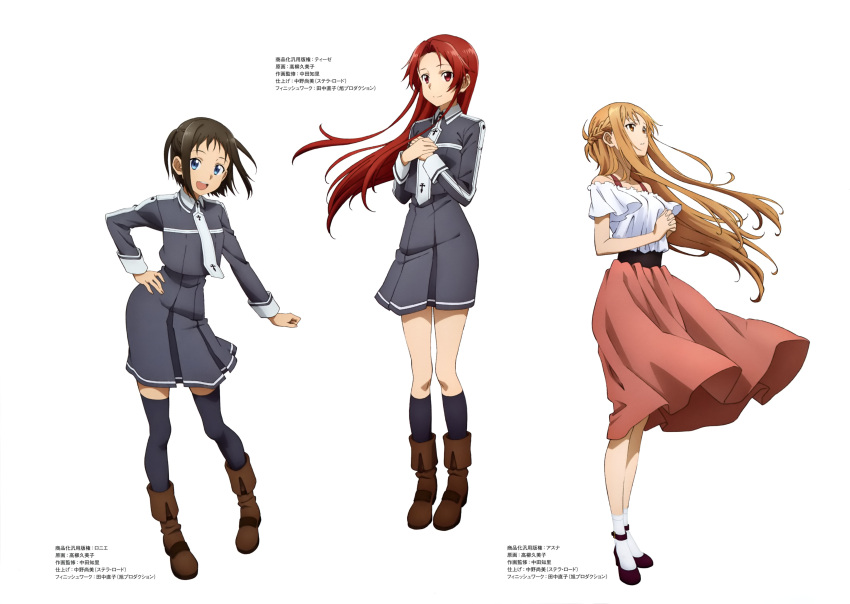 3girls absurdres artist_request asuna_(sao) bare_shoulders blue_eyes highres long_hair multiple_girls red_eyes red_skirt redhead ronye_arabel short_hair skirt sword_art_online sword_art_online_alicization tiese_schtrinen