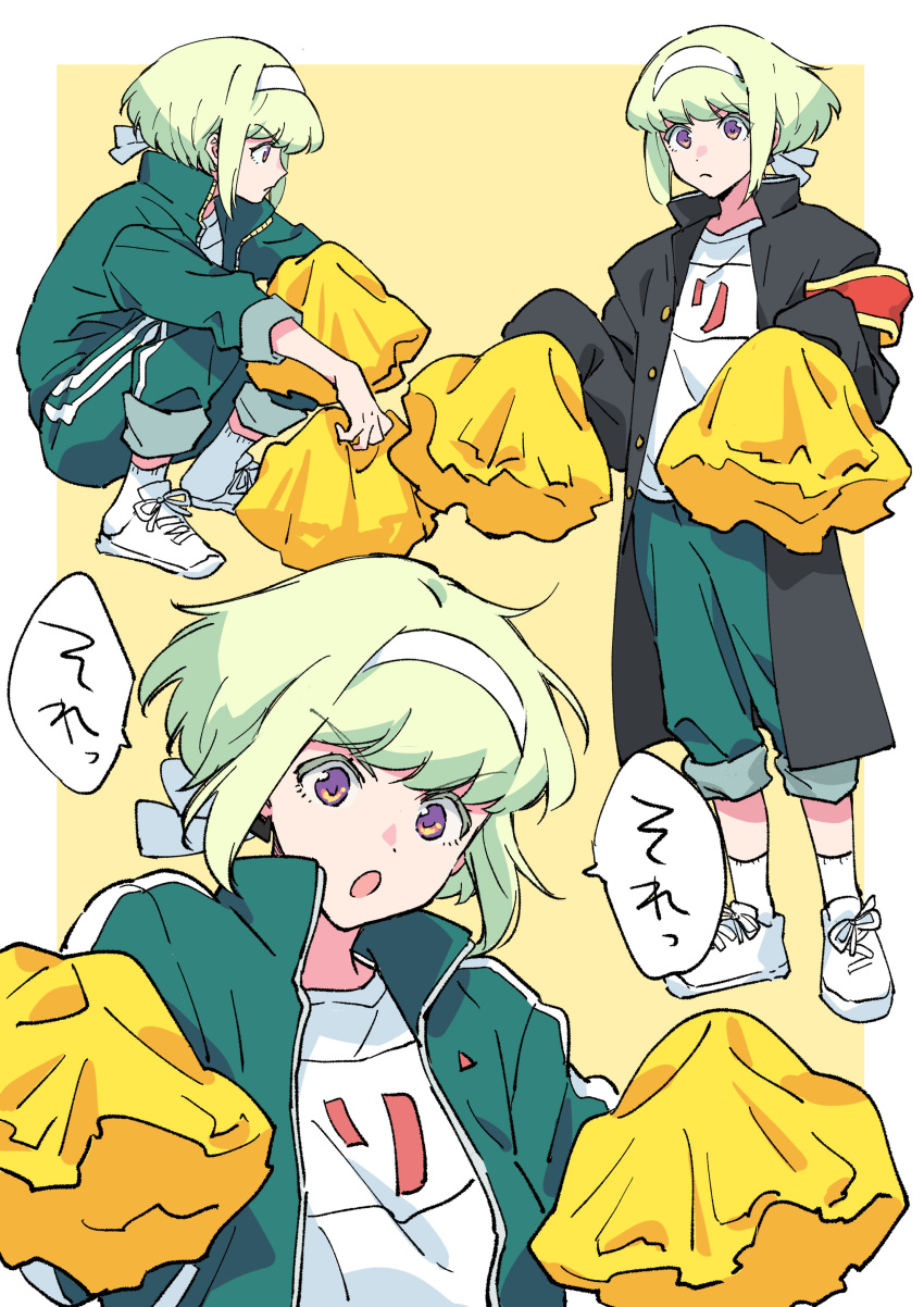1boy absurdres armband black_jacket cheering cheerleader green_hair headband highres jacket lio_fotia male_focus open_mouth oversized_clothes pom_poms promare rew241 short_hair sleeves_past_wrists solo violet_eyes