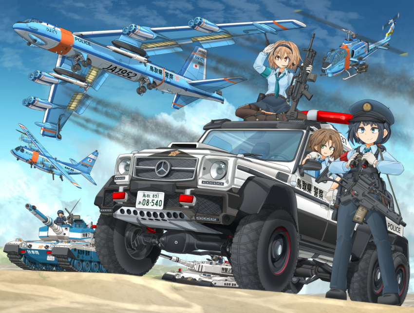 3girls ac-130_spectre ah-1_supercobra aircraft armband b-52_stratofortress belt black_belt black_hair black_hairband black_headwear black_legwear blue_eyes blue_neckwear blue_shirt body_armor bomb brown_eyes brown_hair car clouds cloudy_sky collar_tug collared_shirt commentary_request desert emblem english_text eyebrows_visible_through_hair gloves green_eyes ground_vehicle gun hairband hat headset helicopter helmet highres holding holding_binoculars holding_gun holding_weapon insignia japanese_flag long_sleeves loose_necktie medium_hair mercedes-benz mikeran_(mikelan) military military_vehicle miniskirt motion_blur motor_vehicle multiple_girls multiple_others navy_blue_skirt necktie original panties pants pantyshot pantyshot_(sitting) parted_lips partial_commentary peaked_cap pencil_skirt police police_car police_hat police_uniform policewoman salute shirt short_ponytail sitting skirt sky sleeves_rolled_up star tank thigh-highs underwear uniform vehicle_request weapon weapon_request white_gloves