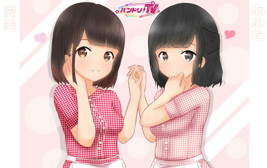 2girls apron bang_dream! bangs black_hair blush breasts brown_eyes character_request closed_mouth collared_shirt commentary_request dress_shirt eyebrows_visible_through_hair grin hands_up heart highres holding_hands interlocked_fingers maeshima_ami multiple_girls plaid plaid_shirt shirt small_breasts smile translated waist_apron white_apron yuujoduelist