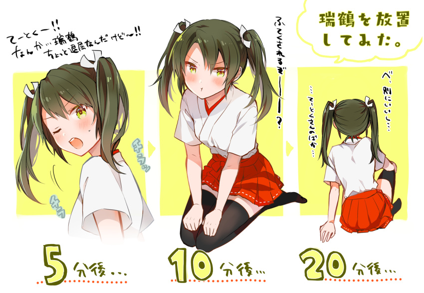 1girl anbutter_siruko black_legwear breasts commentary_request dark_green_hair green_eyes hair_ribbon hakama hakama_skirt japanese_clothes kantai_collection long_hair one_eye_closed red_hakama ribbon seiza sitting small_breasts thigh-highs translation_request twintails white_ribbon zuikaku_(kantai_collection)