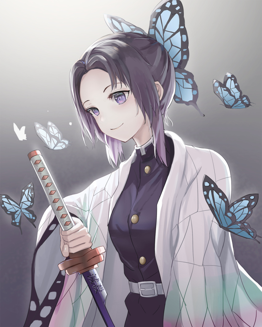1girl belt belt_buckle black_hair black_jacket buckle bug butterfly butterfly_hair_ornament closed_mouth gradient_hair grey_belt hair_ornament haori highres holding holding_sword holding_weapon insect jacket japanese_clothes katana kimetsu_no_yaiba kochou_shinobu long_sleeves military_jacket multicolored_hair pixiv16429474 purple_hair sheath short_hair_with_long_locks sidelocks smile solo standing sword unsheathing upper_body violet_eyes weapon