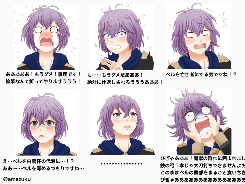 ... 1girl amezuku bernadetta_von_varley black_eyes commentary_request fainted fire_emblem fire_emblem:_three_houses garreg_mach_monastery_uniform highres o_o purple_hair scared shaded_face short_hair solo_focus tears translation_request trembling