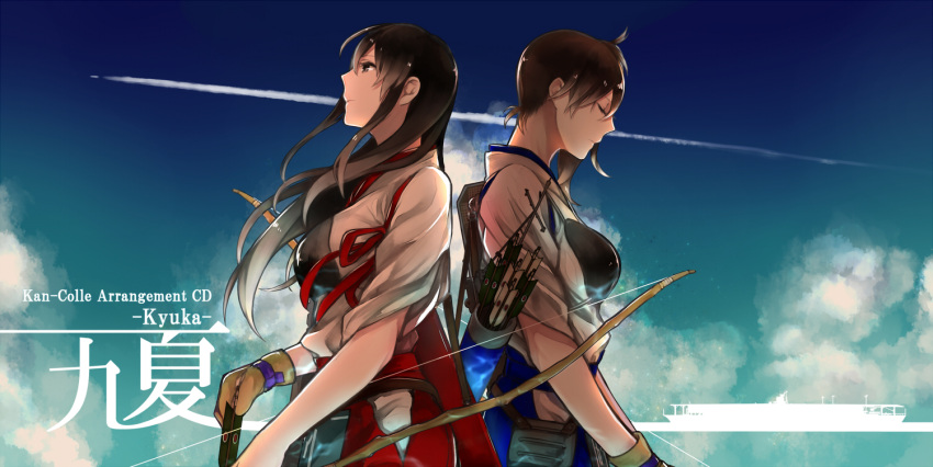 2girls akagi_(kantai_collection) arrow back-to-back blue_hakama blue_sky bow bow_(weapon) brown_eyes brown_hair closed_eyes clouds commentary_request condensation_trail gloves hakama hakama_skirt japanese_clothes kaga_(kantai_collection) kantai_collection long_hair multiple_girls muneate partly_fingerless_gloves profile quiver short_sidetail shuu-0208 side_ponytail sky tasuki translation_request weapon yugake yumi_(bow) yuri