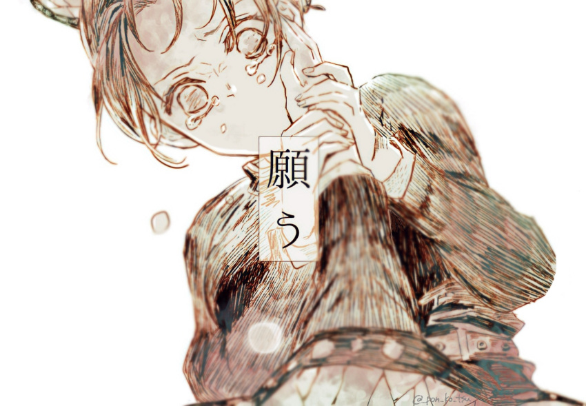 1girl bangs butterfly_hair_ornament comforting crying crying_with_eyes_open dripping hair_ornament hand_on_another's_cheek hand_on_another's_face highres holding_hand kimetsu_no_yaiba kochou_kanae kochou_shinobu long_sleeves looking_at_viewer mo_nah monochrome out_of_frame pov pov_hands siblings simple_background sisters solo_focus tears translation_request white_background