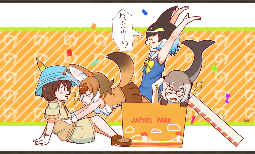 1other 3girls :d \o/ ^_^ androgynous animal_ear_fluff animal_ears arms_up bare_arms black_gloves black_hair blue_dress blue_hair bow bowtie box brown_hair captain_(kemono_friends_3) closed_eyes commentary_request common_dolphin_(kemono_friends) dhole_(kemono_friends) dog_ears dog_tail dolphin_tail dress extra_ears eyebrows_visible_through_hair glasses glomp gloves grey_hair heart highres hug in_box in_container jacket kemono_friends kemono_friends_3 meerkat_(kemono_friends) multicolored_hair multiple_girls o3o open_mouth outline outstretched_arms rakugakiraid sailor_dress short_hair short_sleeves sleeveless sleeveless_dress smile sweatdrop tail translation_request two-tone_hair white_gloves white_hair white_outline yellow_neckwear