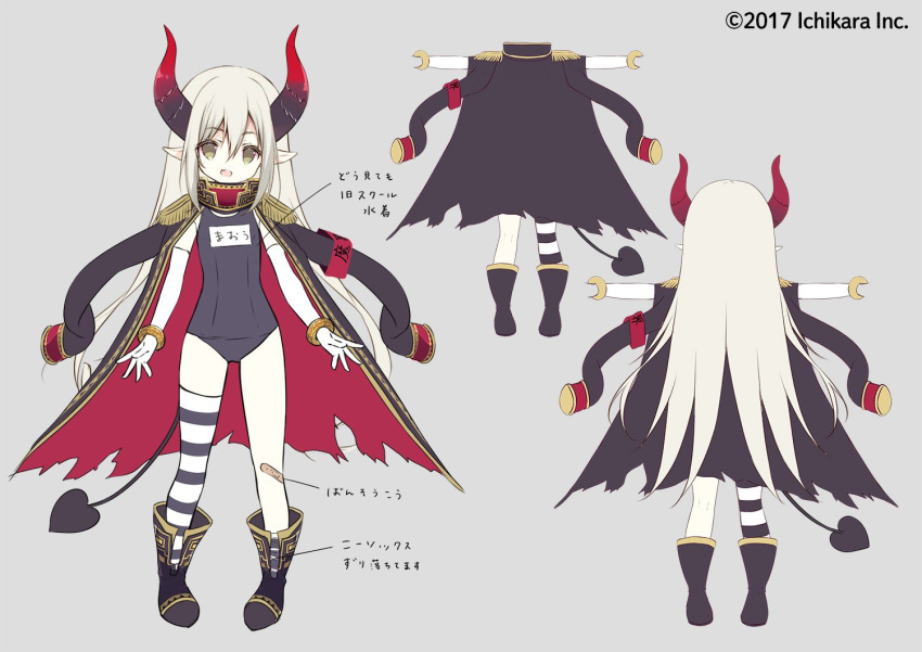 1girl bandaid black_footwear blush boots bracelet character_sheet curled_horns demon_girl demon_horns demon_tail elbow_gloves emma_august epaulettes from_behind full_body gakuran gloves green_eyes grey_background horns jacket_on_shoulders jewelry long_hair loose_socks nijisanji official_art old_school_swimsuit open_mouth outstretched_arms pointy_ears school_swimsuit school_uniform shiratama_(shiratamaco) simple_background smile standing striped striped_legwear swimsuit tail torn_clothes translated very_long_hair virtual_youtuber watermark white_gloves