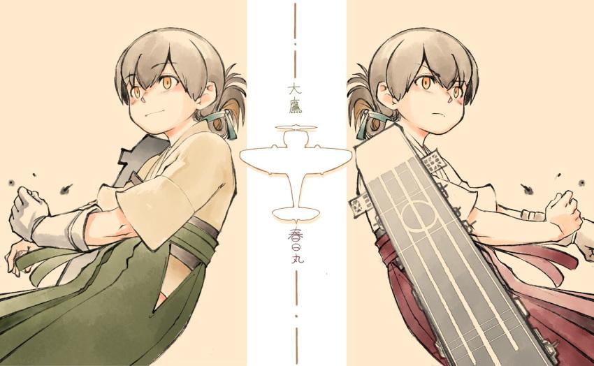 2girls aircraft bangs beige_background black_hair blue_ribbon cowboy_shot dougi dual_persona flight_deck folded_ponytail gloves green_hakama green_kimono hair_ribbon hakama hakama_skirt japanese_clothes kantai_collection kasuga_maru_(kantai_collection) kimono long_hair multiple_girls nogiguchi_kohiro orange_eyes red_hakama ribbon single_glove swept_bangs taiyou_(kantai_collection)