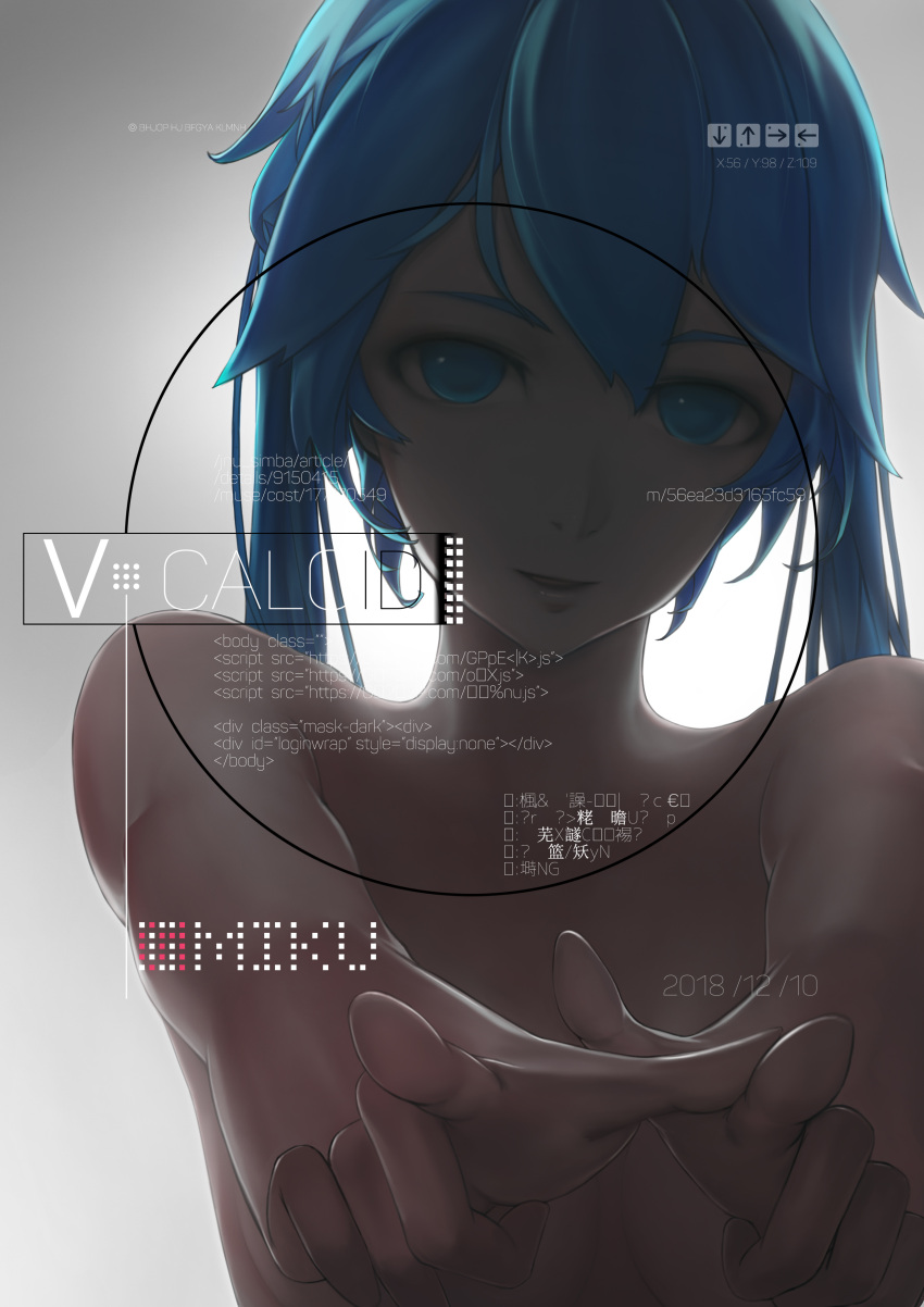 1girl absurdres backlighting bangs blue_eyes blue_hair breasts btx-02 character_name convenient_arm copyright_name dated gradient gradient_background grey_background hatsune_miku highres long_hair looking_at_viewer nude outstretched_arms pointing pointing_at_viewer small_breasts solo translation_request twintails upper_body vocaloid