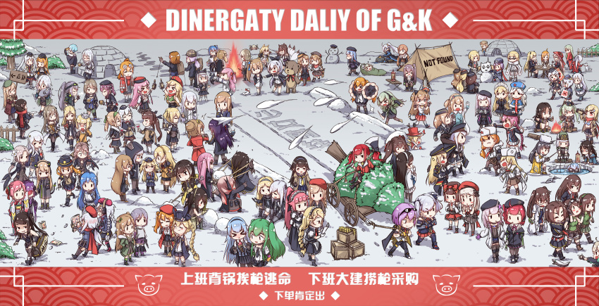 404_(girls_frontline) 6+girls a_bao absurdres ak-12_(girls_frontline) an-94_(girls_frontline) anti-rain_(girls_frontline) axe beret black_hair blonde_hair box brown_hair character_request chinese_commentary christmas_tree commentary_request defy_(girls_frontline) english_text eyepatch fnc_(girls_frontline) fur_hat g11_(girls_frontline) g36_(girls_frontline) girls_frontline grizzly_mkv_(girls_frontline) hat headset highres hk416_(girls_frontline) idw_(girls_frontline) igloo jacket m16a1_(girls_frontline) m4_sopmod_ii_(girls_frontline) m4a1_(girls_frontline) m950a_(girls_frontline) military military_hat military_uniform multiple_girls redhead ro635_(girls_frontline) siblings sisters snow snow_shelter snowball st_ar-15_(girls_frontline) tent twintails ump40_(girls_frontline) ump45_(girls_frontline) ump9_(girls_frontline) uniform ushanka vector_(girls_frontline) wa2000_(girls_frontline) white_hair