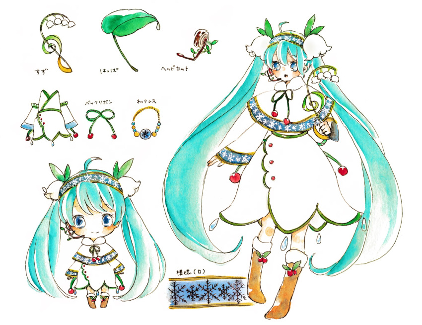 ahoge aqua_hair blue_eyes boots bow bowtie capelet character_sheet cherry chibi crystal detached_sleeves dress flower food frilled_sleeves frills fruit full_body fur-trimmed_boots fur-trimmed_capelet fur_trim hair_flower hair_ornament hatsune_miku headphones headset highres holding holding_flower jewelry leaf long_hair looking_at_viewer necklace official_art open_mouth smile snowbell_(flower) snowflake_print taran_(tara_ran125) traditional_media translated treble_clef twintails very_long_hair vocaloid watercolor_(medium) white_capelet white_dress wide_sleeves yuki_miku yuki_miku_(2015)