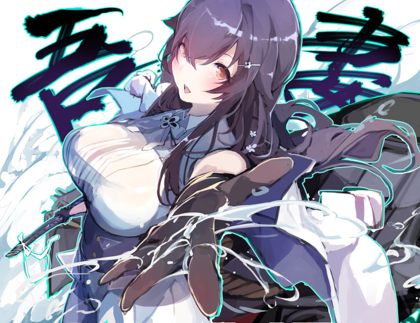 1girl azuma_(azur_lane) azur_lane bangs black_gloves black_hair blush breasts brown_eyes commentary_request eyebrows_visible_through_hair floating_hair from_above gloves hair_between_eyes hair_flaps hair_ornament hairclip highres holding holding_sword holding_weapon large_breasts long_hair looking_at_viewer looking_up open_mouth outstretched_arm sidelocks smile solo sword tomocha_(tmc_tmc8) weapon