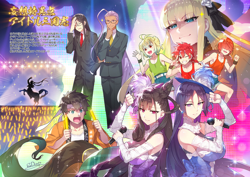 3girls 6+boys ahoge alexander_(fate/grand_order) artist_name bangs belt blonde_hair blue_eyes blunt_bangs breasts bridal_gauntlets brown_hair chen_gong_(fate) clenched_hand commentary_request concert crowd dark_skin dress facial_mark fate/grand_order fate_(series) flower forehead_mark formal fujimaru_ritsuka_(male) fuuma_kotarou_(fate/grand_order) glasses glowstick grin hair_flower hair_ornament hair_over_eyes hair_ribbon hand_on_own_chin hand_on_own_elbow hand_on_own_head hand_up happi hat headband highres horse_tail idol japanese_clothes large_breasts long_hair lord_el-melloi_ii lord_el-melloi_ii_case_files microphone minamoto_no_raikou_(fate/grand_order) multiple_boys multiple_girls murasaki_shikibu_(fate) necktie one_eye_closed paris_(fate/grand_order) purple_hair red_eyes red_hare_(fate/grand_order) redhead redrop reines_el-melloi_archisorte ribbon scarf shorts sleeveless sleeveless_dress smile sparkle stage stage_lights star suit tail tank_top translation_request violet_eyes waver_velvet wristband