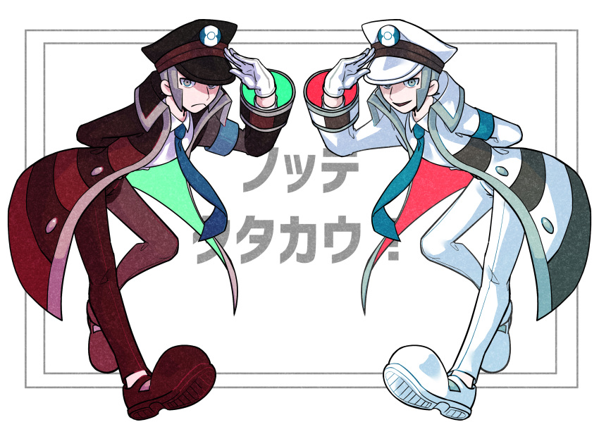 2boys arm_behind_back blue_neckwear brown_footwear brown_pants closed_mouth coat collared_shirt commentary_request emmet_(pokemon) frown gloves grey_eyes grey_hair hand_up hat highres ingo_(pokemon) jomae_ker long_sleeves male_focus multiple_boys necktie open_clothes open_coat pants perspective pokemon pokemon_(game) pokemon_bw shirt shoes short_hair striped_coat white_footwear white_gloves white_pants white_shirt