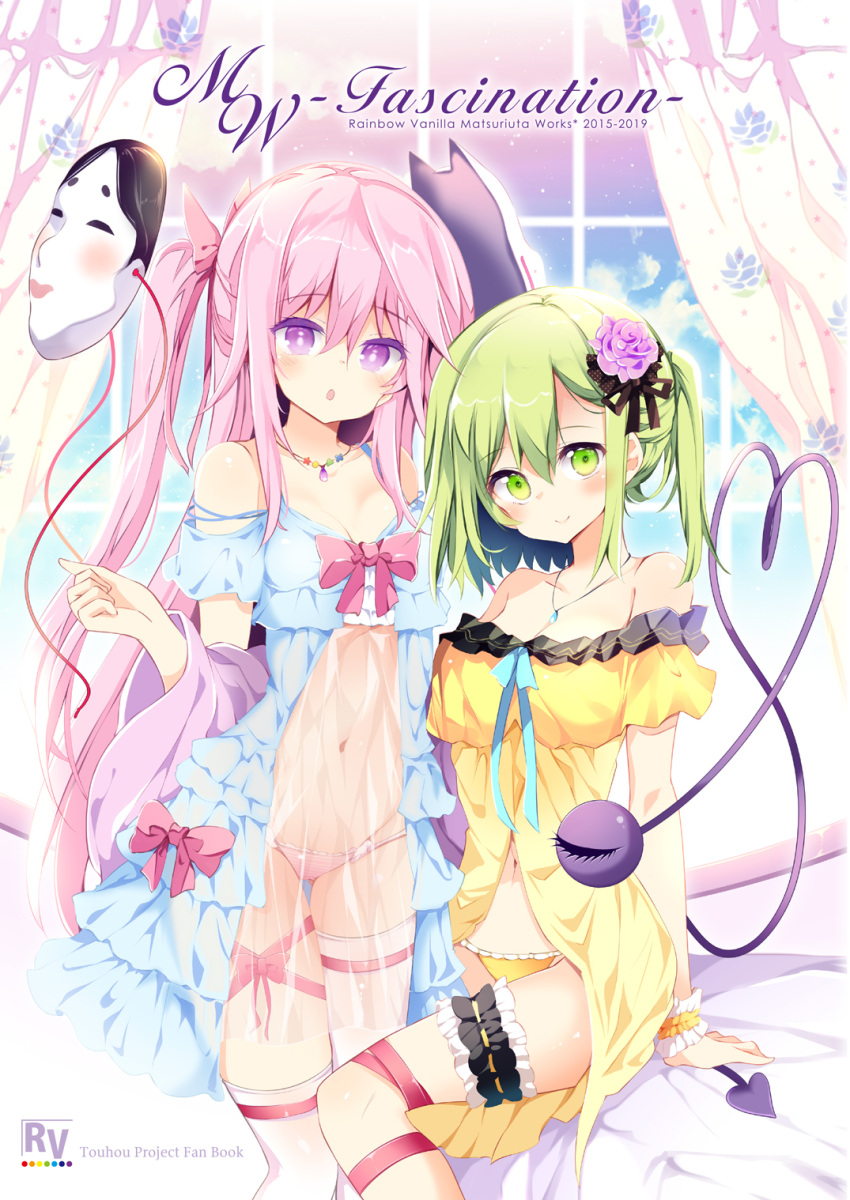2girls :o alternate_hairstyle arm_support babydoll bangs bare_shoulders blue_dress blush bow breasts colored_eyelashes commentary_request cover curtains dress eyebrows_visible_through_hair feet_out_of_frame flower frills green_eyes green_hair groin hair_between_eyes hair_bow hair_flower hair_ornament hata_no_kokoro heart heart_of_string highres jewelry komeiji_koishi leg_ribbon long_hair looking_at_viewer mask mask_on_head maturiuta_sorato medium_breasts multiple_girls navel necklace no_hat no_headwear off-shoulder_dress off_shoulder one_side_up panties parted_lips pendant pink_bow pink_hair pink_panties pink_ribbon purple_flower purple_rose ribbon rose short_hair short_sleeves sidelocks sitting smile stomach thigh-highs thighs third_eye touhou underwear very_long_hair violet_eyes white_legwear window wrist_cuffs yellow_dress yellow_panties