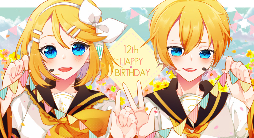 1boy 1girl :d absurdres bangs bass_clef black_sailor_collar blonde_hair blue_eyes blush bow brother_and_sister cherry_anzu clouds collarbone commentary_request detached_sleeves flag floral_background hair_bow hair_ornament hairclip happy_birthday headset highres holding holding_flag index_finger_raised kagamine_len kagamine_rin looking_at_viewer neckerchief necktie open_mouth sailor_collar shirt short_hair short_sleeves siblings side-by-side sidelocks sky smile string_of_flags treble_clef twins upper_body v vocaloid white_shirt yellow_neckwear