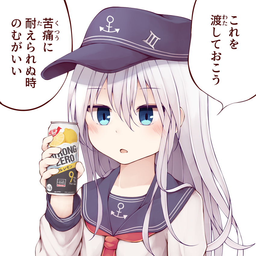 1girl anchor_symbol bangs black_headwear black_sailor_collar blue_eyes blush can commentary_request eyebrows_visible_through_hair flat_cap hair_between_eyes hamayuu_(litore) hand_up hat hibiki_(kantai_collection) highres holding holding_can kantai_collection long_hair long_sleeves looking_at_viewer red_neckwear sailor_collar school_uniform serafuku shirt simple_background solo strong_zero translation_request upper_body white_background white_hair white_shirt
