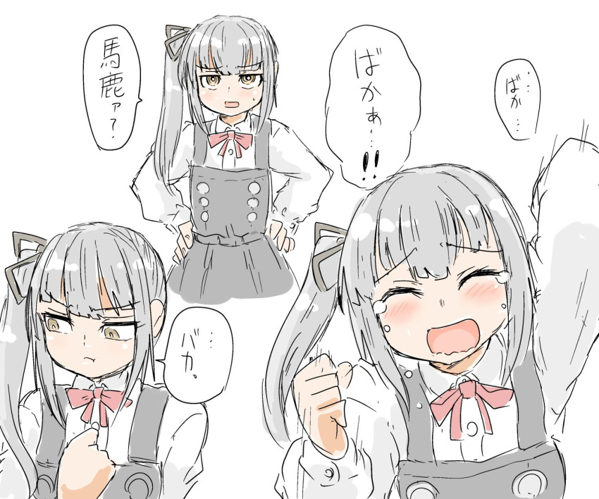 1girl arms_up bangs belt black_ribbon black_skirt blush brown_eyes clenched_hand closed_mouth collared_shirt crying dress eyebrows_visible_through_hair frown furrowed_eyebrows grey_hair hair_between_eyes hair_ribbon hands_on_hips highres kantai_collection kasumi_(kantai_collection) long_hair long_sleeves looking_at_viewer looking_away motion_lines multiple_views neck_ribbon pinafore_dress pleated_skirt poyo_(hellmayuge) red_ribbon remodel_(kantai_collection) ribbon school_uniform shirt side_ponytail simple_background skirt solo speech_bubble sweat teardrop tears translated upper_body white_background white_shirt
