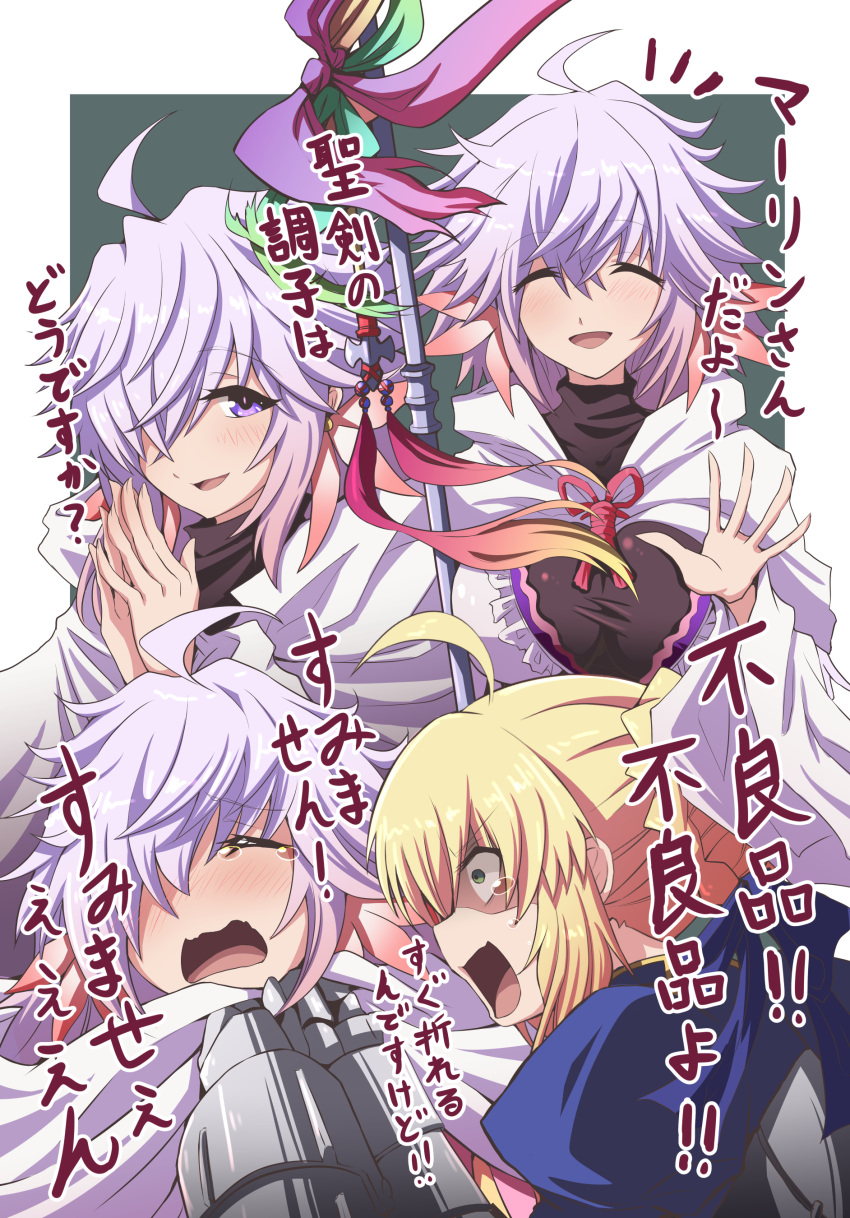 2girls absurdres ahoge armor armored_dress artoria_pendragon_(all) blonde_hair breasts fate/grand_order fate/prototype fate/stay_night fate_(series) fujitaka_nasu gauntlets genderswap genderswap_(mtf) green_eyes highres hooded_robe large_breasts merlin_(fate) merlin_(fate/prototype) multiple_girls robe saber translation_request violet_eyes white_hair white_hood