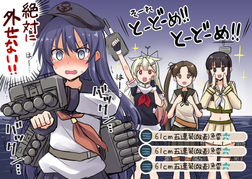 4girls :d akatsuki_(kantai_collection) arm_up ayanami_(kantai_collection) black_eyes black_hair black_headwear black_ribbon black_sailor_collar black_serafuku black_skirt blonde_hair blush braid brown_eyes brown_hair brown_sailor_collar brown_skirt clenched_hands commentary_request eyebrows_visible_through_hair flat_cap hair_ornament hair_ribbon hairclip hat highres kantai_collection kitakami_(kantai_collection) kokutou_nikke long_hair long_sleeves machinery multiple_girls neckerchief ocean open_mouth pleated_skirt purple_hair red_eyes red_neckwear remodel_(kantai_collection) ribbon sailor_collar scarf school_uniform serafuku short_hair short_sleeves side_ponytail single_braid skirt smile tears translation_request turret violet_eyes white_neckwear white_scarf yellow_sailor_collar yuudachi_(kantai_collection)