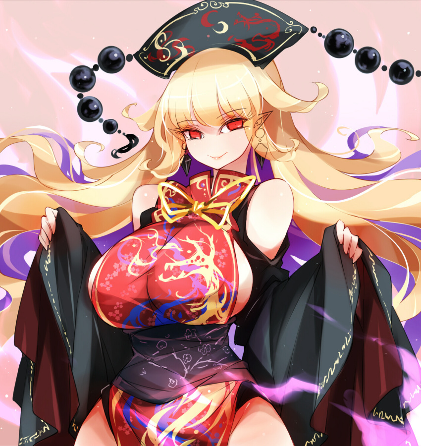1girl bangs bare_shoulders black_dress blonde_hair breasts commentary_request dress earrings eyebrows_visible_through_hair hands_up headdress highres jewelry junko_(touhou) large_breasts long_hair long_sleeves looking_at_viewer neck_ribbon no_nose pink_background pointy_ears raptor7 red_eyes ribbon shoulder_cutout smile solo tabard tassel touhou upper_body very_long_hair wide_sleeves yellow_neckwear yellow_ribbon