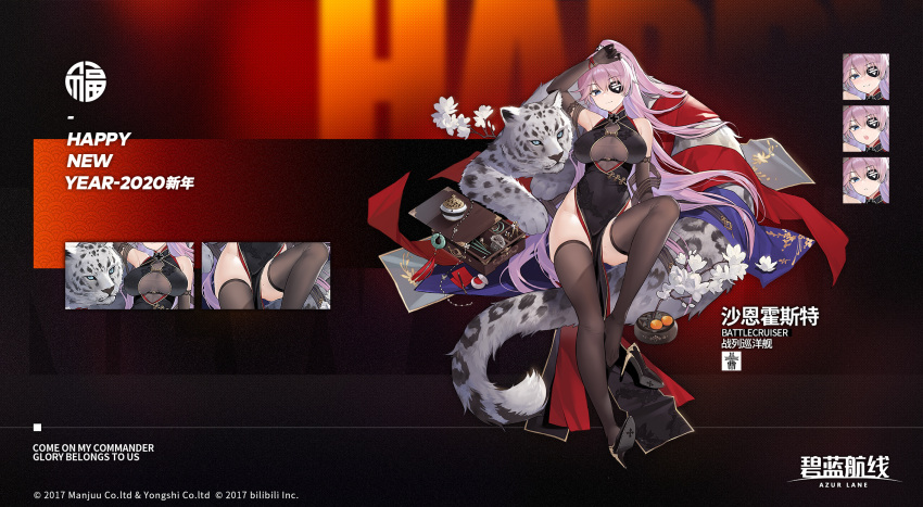 1girl animal arm_up azur_lane black_dress black_gloves black_legwear blue_eyes china_dress chinese_clothes cleavage_cutout dress elbow_gloves eyebrows_visible_through_hair eyepatch full_body gloves high_heels highres long_hair mole_on_thigh no_panties ntrsis official_art one_side_up pelvic_curtain pink_hair scharnhorst_(azur_lane) snow_leopard thigh-highs very_long_hair