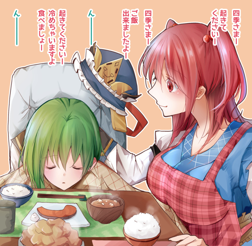 2girls :o apron armband blanket bowl breasts chopstick_rest chopsticks closed_eyes commentary_request cup dress eyebrows_visible_through_hair fish food from_side green_eyes hair_between_eyes hair_bobbles hair_ornament hat hat_removed head_on_table headwear_removed large_breasts layered_dress light_smile long_sleeves looking_at_another multiple_girls onozuka_komachi orange_background placemat plaid plaid_apron red_apron red_eyes redhead rice shibi_(asagi_nezumi) shiki_eiki simple_background soup steam touhou translation_request two_side_up vest_removed yunomi