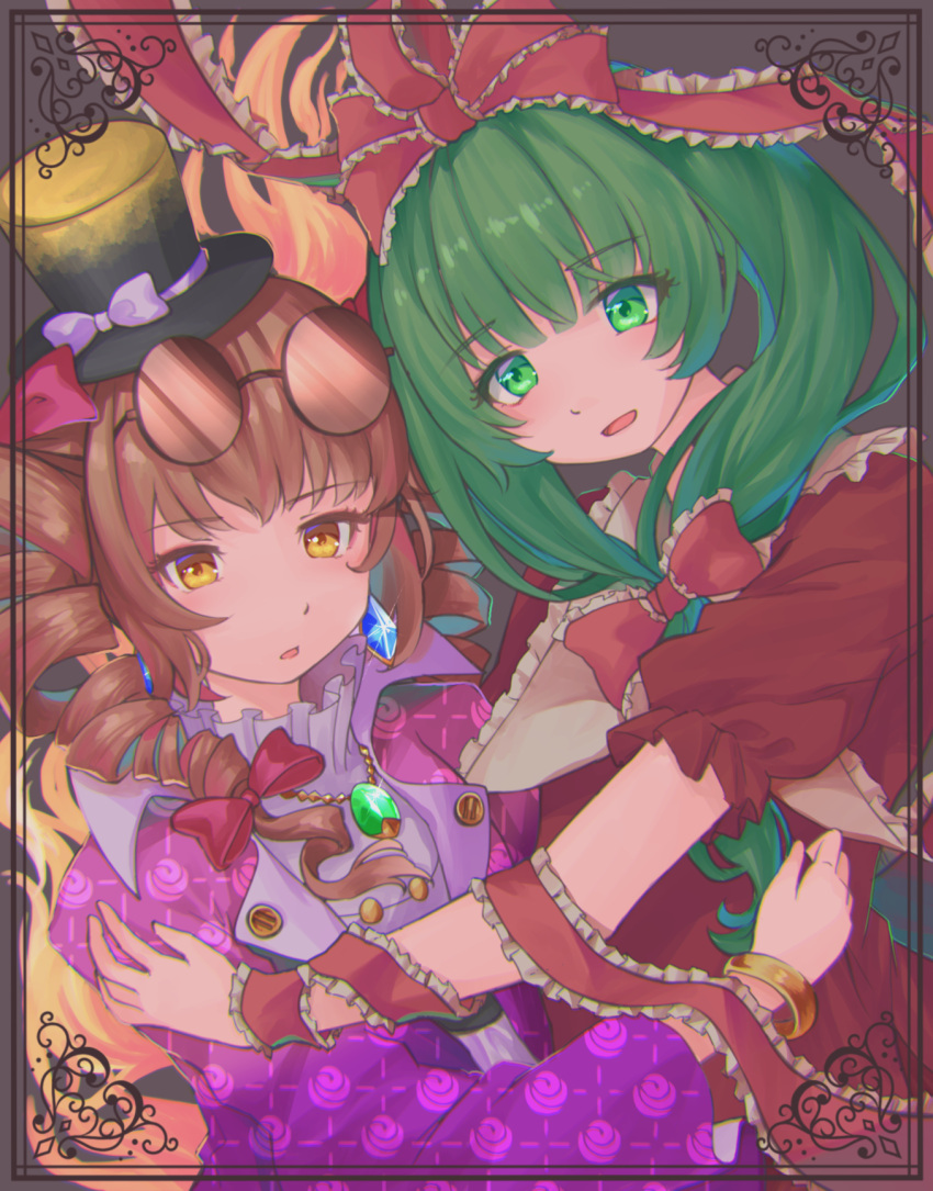 2girls :o bangle bangs black_border blouse border bracelet commentary_request drill_hair earrings eyebrows_visible_through_hair eyewear_on_head front_ponytail green_eyes green_hair hair_ribbon hand_on_another's_arm hat head_to_head highres jacket jewelry kagiyama_hina leaning_forward long_sleeves looking_at_viewer mini_hat mini_top_hat multiple_girls necklace open_clothes open_jacket parted_lips pendant puffy_short_sleeves puffy_sleeves purple_jacket redhead ribbon short_sleeves sunglasses top_hat touhou upper_body white_blouse wrist_ribbon yamabuki_(laysis_yama) yellow_eyes yorigami_jo'on