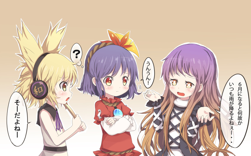 3girls ? absurdres arms_up bare_arms blonde_hair blue_hair brown_background brown_hair commentary_request crossed_arms dress earmuffs eyebrows_visible_through_hair from_side gradient gradient_background gradient_hair hair_ornament highres hijiri_byakuren layered_dress layered_sleeves leaf_hair_ornament light_blush light_frown long_sleeves looking_at_another mirror multicolored_hair multiple_girls open_mouth profile puffy_short_sleeves puffy_sleeves purple_hair purple_neckwear red_eyes red_shirt ritual_baton rope shimenawa shirt short_hair short_sleeves sidelocks sleeveless sleeveless_dress standing tatuhiro touhou toyosatomimi_no_miko translation_request upper_body yasaka_kanako yellow_eyes younger