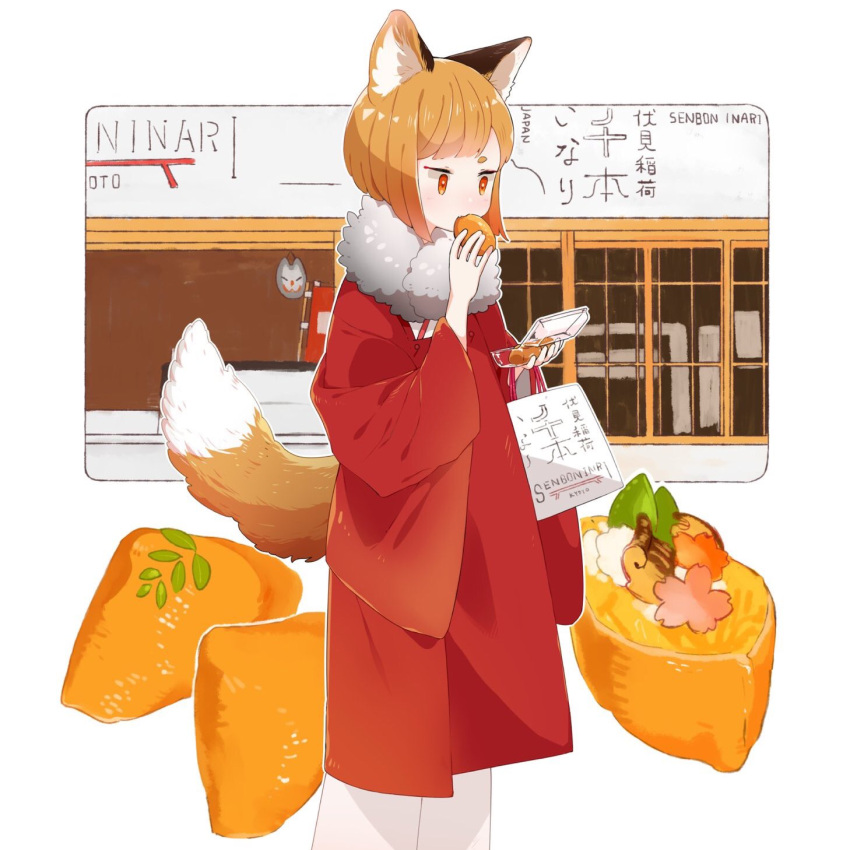 1girl animal_ears bangs commentary_request eating food fox_ears fox_girl fox_tail highres holding holding_food long_sleeves orange_hair original outline red_eyes short_hair solo sorata123 swept_bangs tail white_outline wide_sleeves