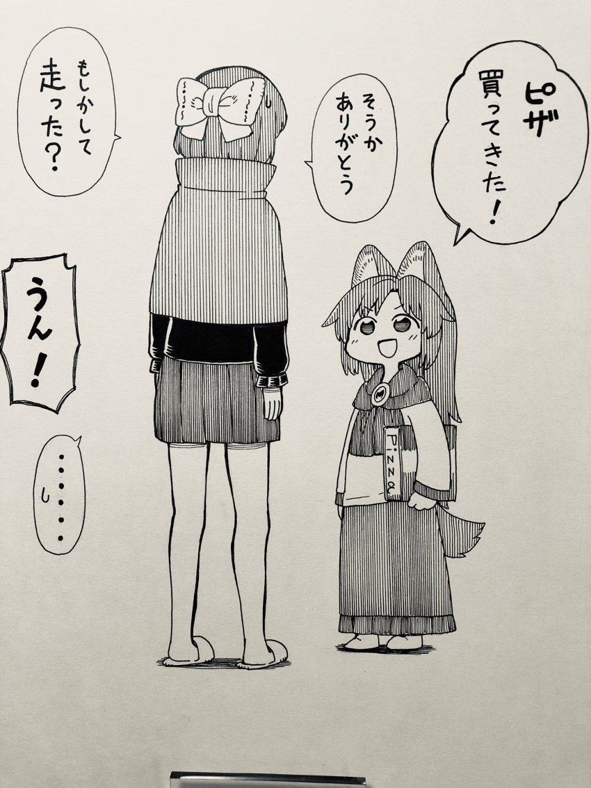 2girls :d animal_ear_fluff animal_ears bare_legs bow capelet eyebrows_visible_through_hair gem greyscale hair_bow highres holding imaizumi_kagerou long_sleeves marker_(medium) monochrome multiple_girls open_mouth photo poronegi scarf sekibanki short_hair skirt slippers smile sweatdrop tail touhou traditional_media translation_request wolf_ears wolf_tail younger