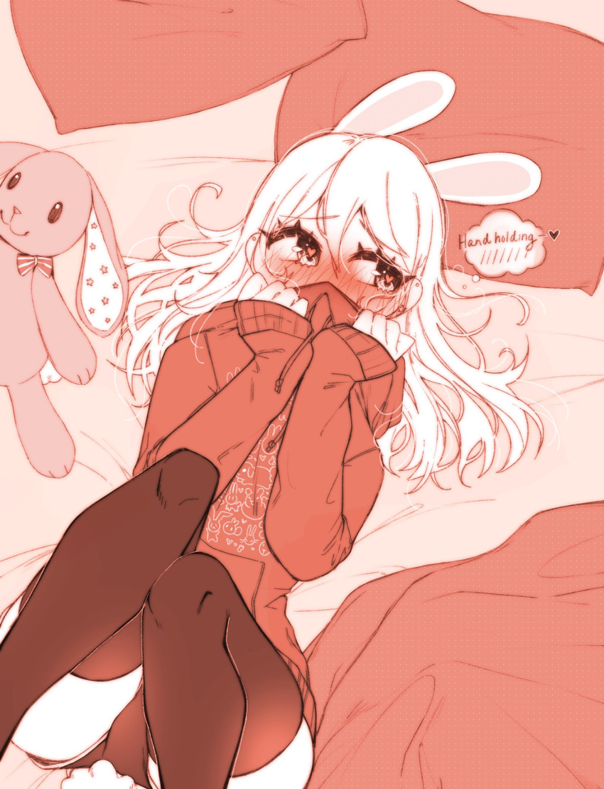 1girl abottleofstars animal_ears bed blanket ear_piercing english_text eyebrows_visible_through_hair heart heart-shaped_pupils highres hood hoodie original piercing pillow shorts sleeves_past_wrists stuffed_animal stuffed_toy symbol-shaped_pupils tail teddy_bear thigh-highs white_hair