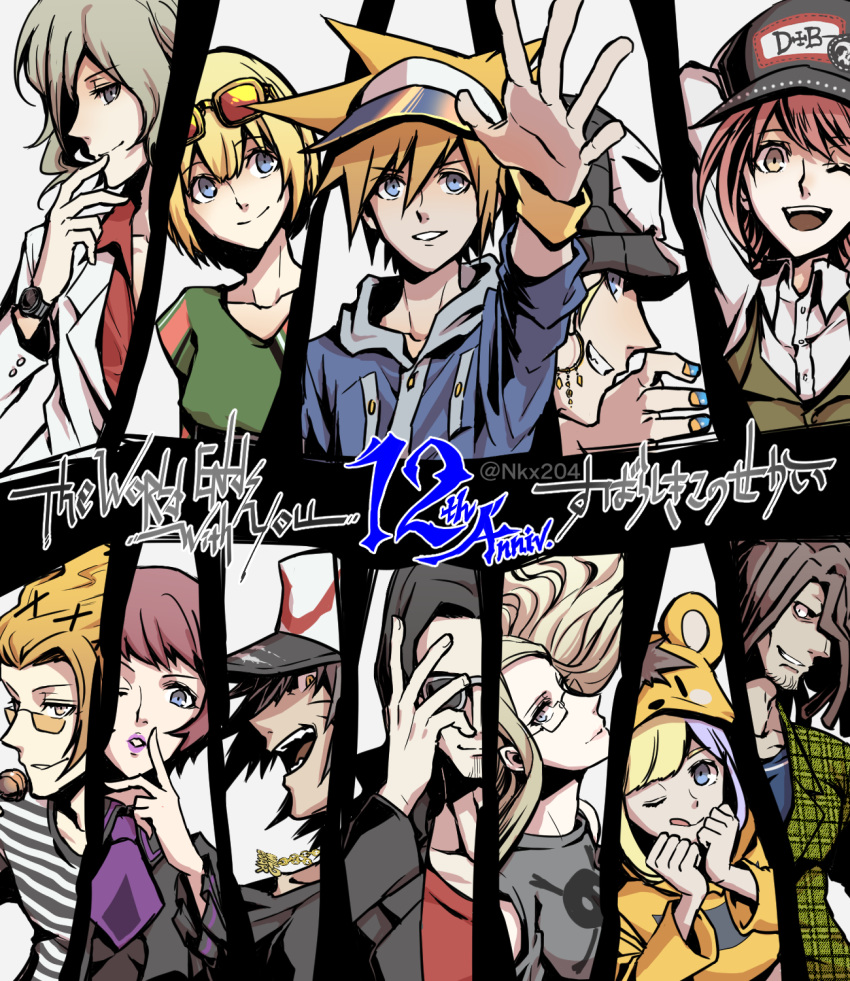 5girls 6+boys age_difference alternate_costume animal_hood bandana beanie bitou_daisukenojou bitou_raimu black_hair blonde_hair blue_eyes brown_hair coco_atarashi collage copyright_name earrings eme_(204) formal glasses grey_hair hair_dye hat higashizawa_yodai highres hood hoodie jewelry kariya_koki kiryuu_yoshiya kitaniji_megumi konishi_mitsuki long_hair minamimoto_shou misaki_shiki multiple_boys multiple_girls nail_polish necktie older one_eye_closed orange_hair purple_hair redhead sakuraba_neku shirt short_hair silver_hair skull smile smug spiky_hair subarashiki_kono_sekai suit sunglasses t-shirt yashiro_uzuki