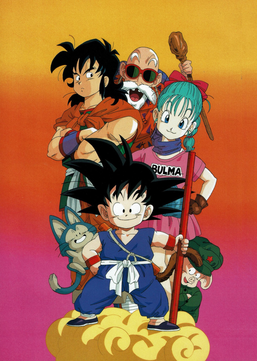 1girl 5boys :d aqua_hair artist_request bald bare_legs beard black_eyes black_hair blue_eyes braid brown_gloves bulma clenched_hand closed_mouth collarbone crossed_arms dougi dragon_ball dragon_ball_(classic) dress eyebrows_visible_through_hair eyelashes facial_hair fingernails flying_nimbus full_body gloves gradient gradient_background hair_ribbon hand_on_hip hands_on_hips happy hat head_tilt highres holding holding_staff holding_weapon key_visual legs_apart looking_at_viewer looking_away military military_hat military_uniform multicolored multicolored_background multiple_boys muscle mustache muten_roushi neckerchief nyoibo official_art oolong open_mouth orange_background orange_neckwear orange_pants pink_background pink_dress puar purple_neckwear purple_scarf red-framed_eyewear red_background red_ribbon ribbon scarf short_dress simple_background single_braid smile son_gokuu spiky_hair staff standing sunglasses teeth thick_eyebrows tongue uniform weapon wristband yamcha