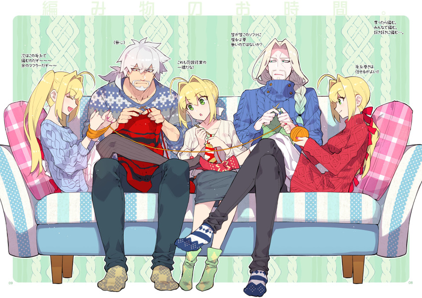 2boys 3girls :d ^_^ aran_sweater bangs black_legwear black_pants blonde_hair blue_eyes blue_hair blue_legwear blue_nails blue_sweater blush braid breasts character_request closed_eyes closed_mouth couch crossed_legs dress eyebrows_visible_through_hair fate/apocrypha fate/extra fate_(series) gradient_hair green_eyes green_legwear green_nails hair_between_eyes hair_over_shoulder highres knitting koshiro_itsuki light_brown_hair long_hair long_sleeves low_ponytail medium_breasts multicolored_hair multiple_boys multiple_girls nail_polish nero_claudius_(bride)_(fate) nero_claudius_(fate) nero_claudius_(fate)_(all) nero_claudius_(swimsuit_caster)_(fate) no_shoes on_couch open_mouth pants pantyhose parted_lips pillow pink_nails plaid plaid_pillow pleated_skirt ponytail profile red_dress red_eyes red_legwear red_nails ribbed_legwear ribbed_sweater shirt silver_hair sitting skirt smile socks sweater translation_request twintails very_long_hair vlad_iii_(fate/apocrypha) vlad_iii_(fate/extra) white_shirt white_skirt yarn yarn_ball