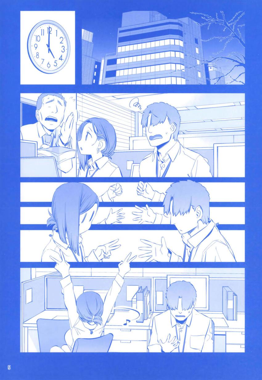 1girl 2boys ^_^ blue_theme closed_eyes computer desk getsuyoubi_no_tawawa highres himura_kiseki kouhai-chan_(tawawa) mole mole_under_eye multiple_boys no_eyes office rock_paper_scissors scan short_hair
