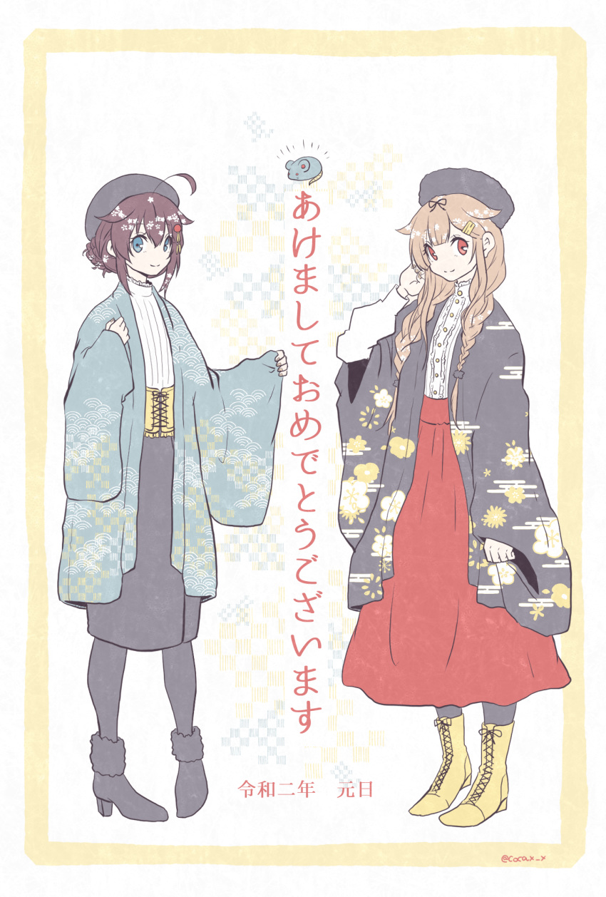 2girls ahoge akeome alternate_costume alternate_hairstyle beige_sweater beret black_coat black_footwear black_hair black_headwear black_ribbon black_skirt blonde_hair blouse blue_coat blue_eyes boots braid chinese_zodiac coat cocax_x commentary_request cross-laced_footwear frilled_blouse full_body fur-trimmed_boots fur_trim hair_flaps hair_ornament hair_over_shoulder hair_ribbon hairclip happy_new_year hat highres kantai_collection lace-up_boots long_hair long_skirt looking_at_viewer multiple_girls new_year print_coat rat red_eyes red_skirt remodel_(kantai_collection) ribbed_sweater ribbon shigure_(kantai_collection) single_braid skirt sweater twitter_username white_blouse year_of_the_rat yellow_footwear yuudachi_(kantai_collection)