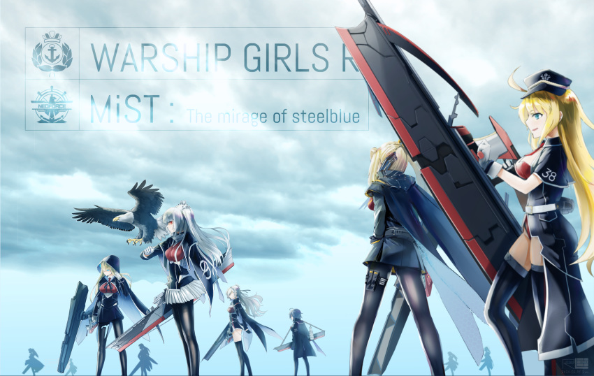 6+girls black_legwear blonde_pubic_hair cloak essex_(warship_girls_r) hancock_(warship_girls_r) highres hood lexington_(cv-16)_(warship_girls_r) multiple_girls ocean ponytail richard_rii shangri-la_(steelblue_mirage) silver_hair steelblue_mirage ticonderoga_(warship_girls_r) warship_girls_r