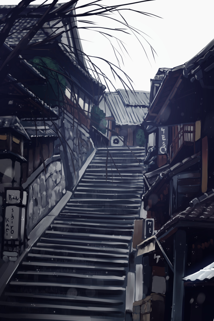 air_conditioner architecture bare_tree building day east_asian_architecture highres nagishiro_mito no_humans original outdoors scenery sign signature sky snowing stairs stone_stairs tree white_sky